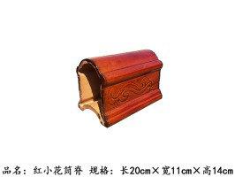 红小花筒脊